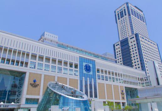 札幌エスタ